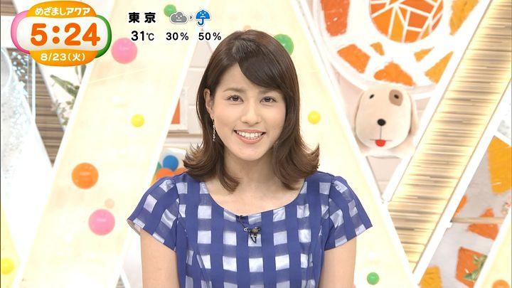 nagashima20160823_02.jpg