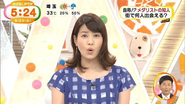 nagashima20160823_03.jpg