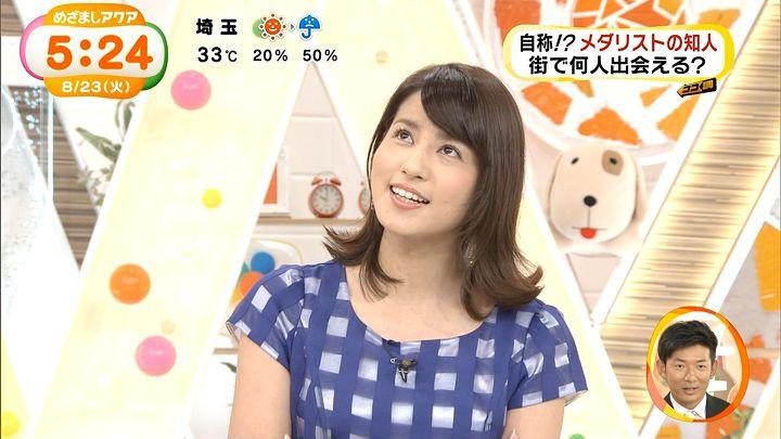 nagashima20160823_04.jpg