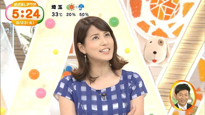 nagashima20160823_05.jpg