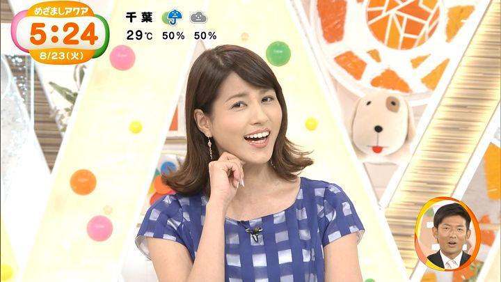 nagashima20160823_06.jpg