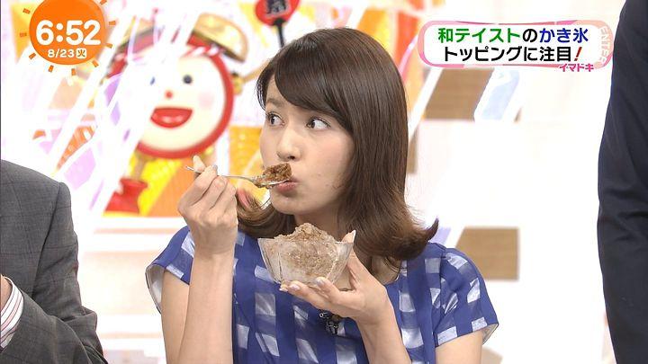 nagashima20160823_18.jpg