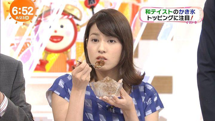nagashima20160823_19.jpg