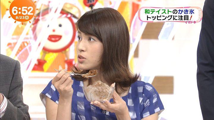 nagashima20160823_20.jpg
