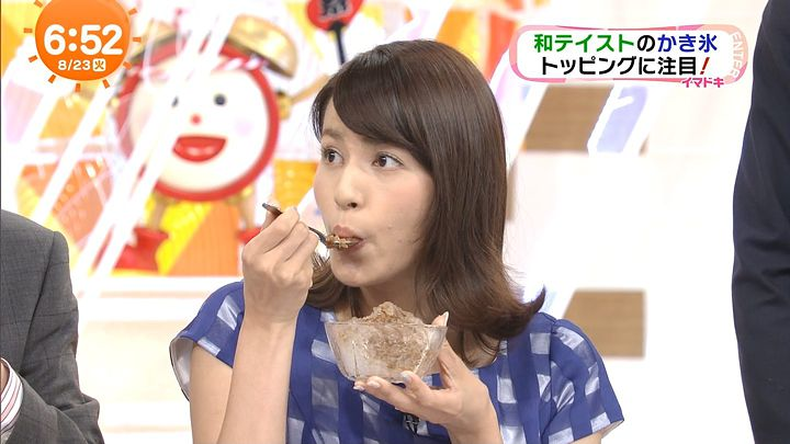 nagashima20160823_21.jpg