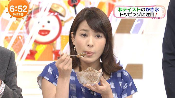 nagashima20160823_22.jpg