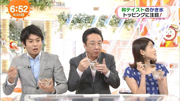 nagashima20160823_23.jpg