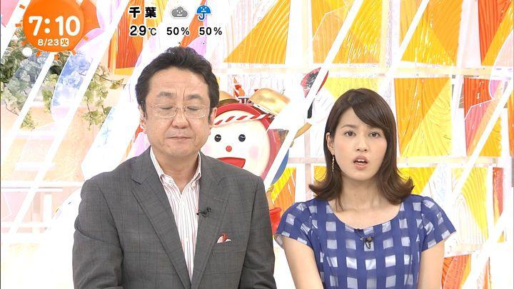 nagashima20160823_25.jpg