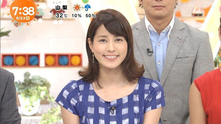 nagashima20160823_27.jpg