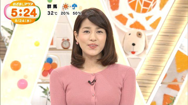 nagashima20160824_02.jpg