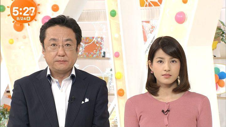 nagashima20160824_03.jpg
