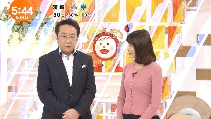 nagashima20160824_07.jpg