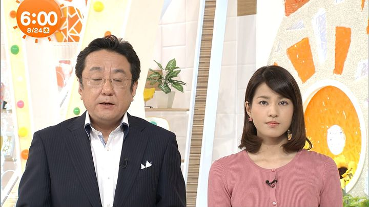 nagashima20160824_08.jpg
