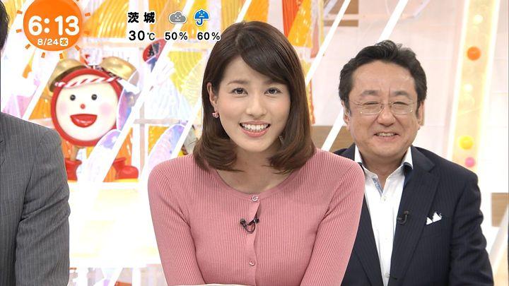 nagashima20160824_11.jpg