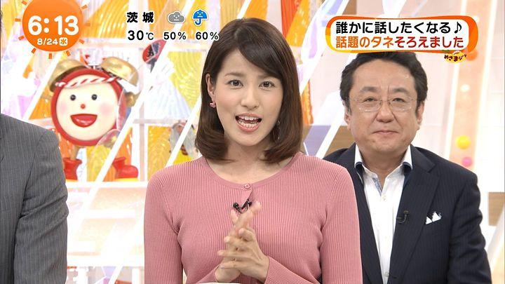 nagashima20160824_12.jpg