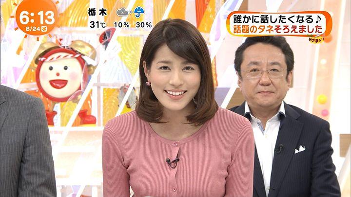 nagashima20160824_13.jpg