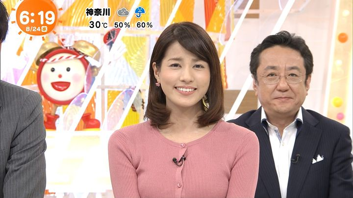 nagashima20160824_14.jpg