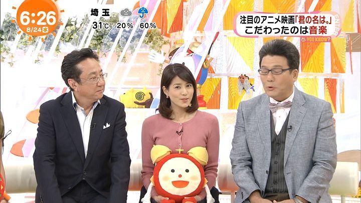 nagashima20160824_15.jpg