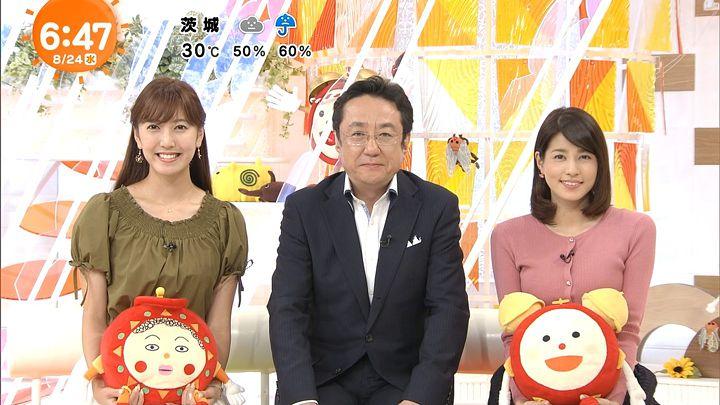 nagashima20160824_16.jpg