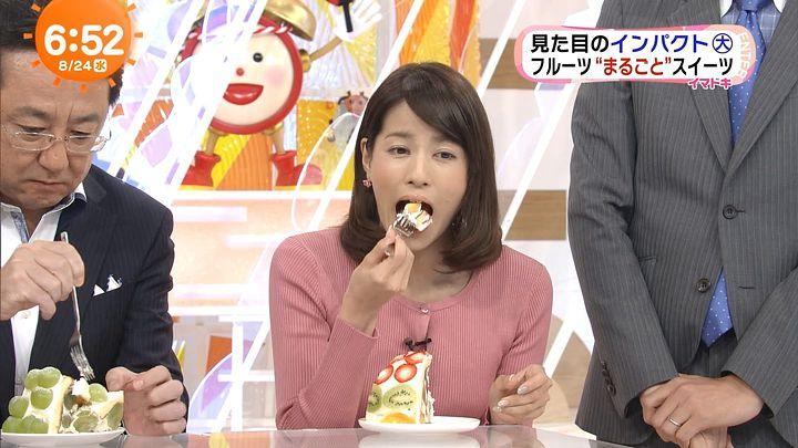 nagashima20160824_18.jpg