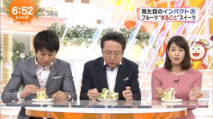 nagashima20160824_22.jpg