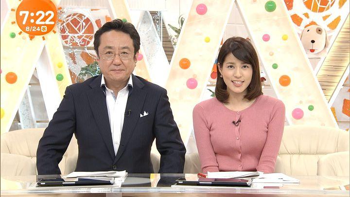 nagashima20160824_24.jpg