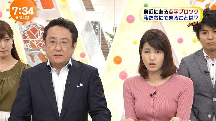 nagashima20160824_25.jpg