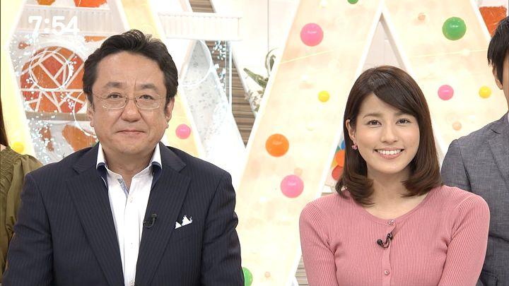 nagashima20160824_26.jpg