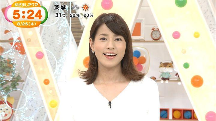 nagashima20160825_01.jpg