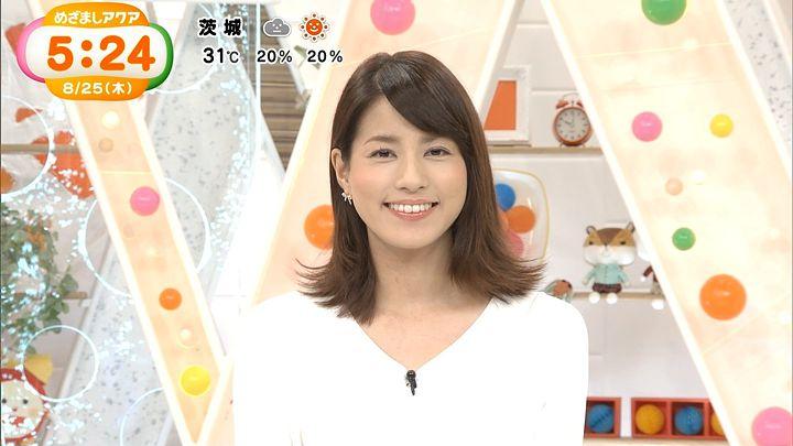 nagashima20160825_02.jpg