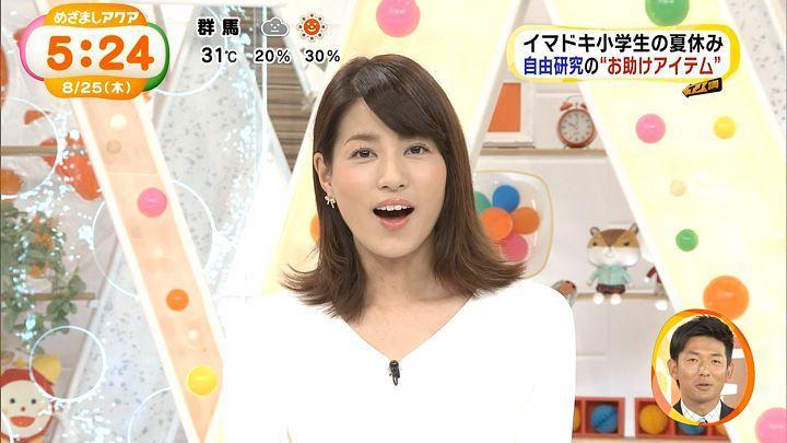 nagashima20160825_03.jpg