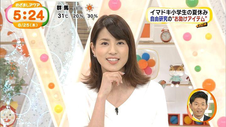 nagashima20160825_04.jpg