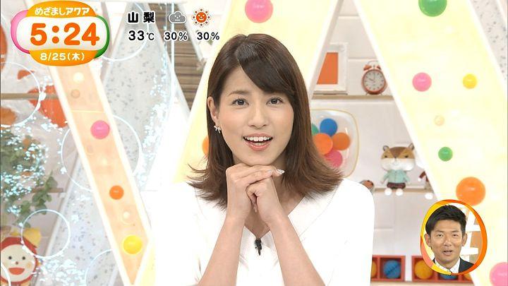 nagashima20160825_05.jpg