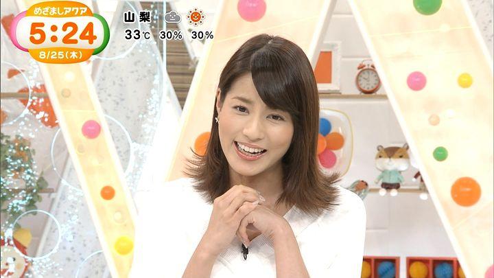 nagashima20160825_06.jpg