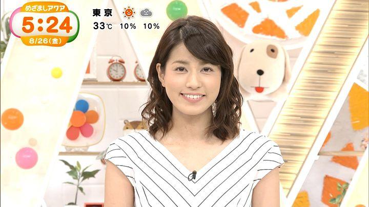 nagashima20160826_01.jpg