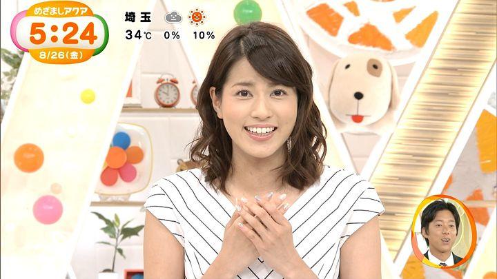 nagashima20160826_03.jpg