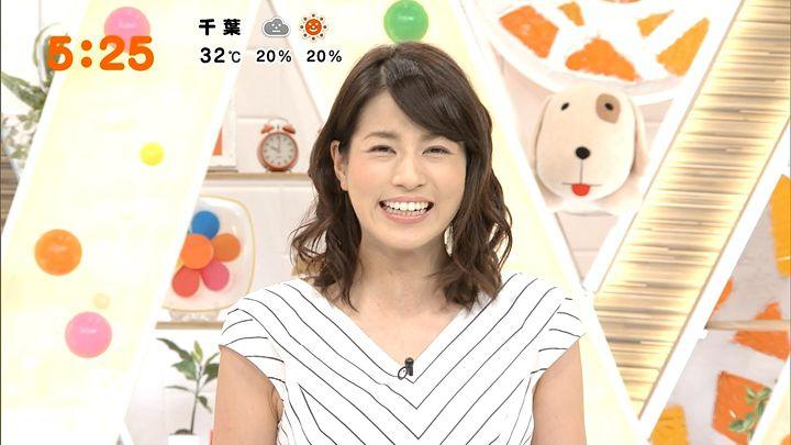 nagashima20160826_04.jpg