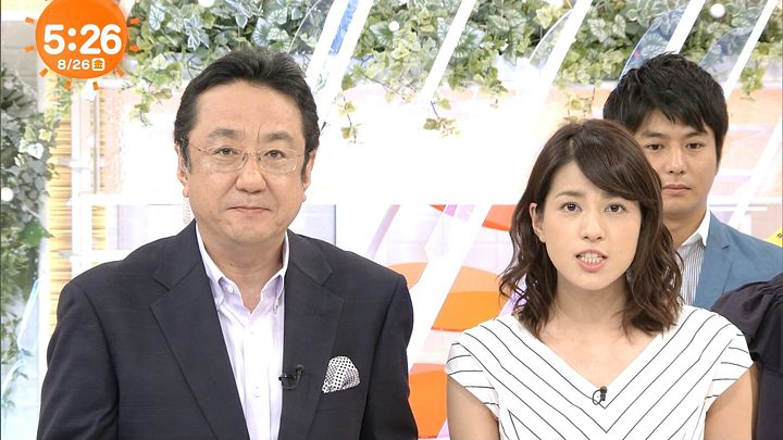 nagashima20160826_05.jpg