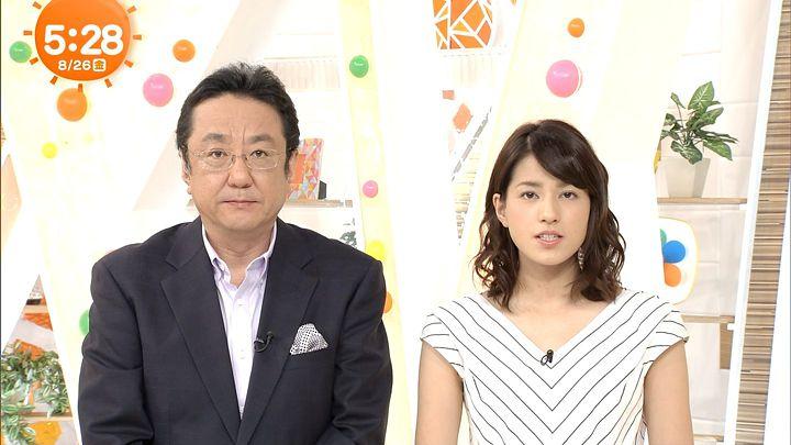nagashima20160826_06.jpg