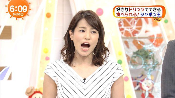 nagashima20160826_13.jpg