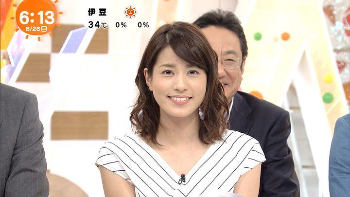 nagashima20160826_15.jpg