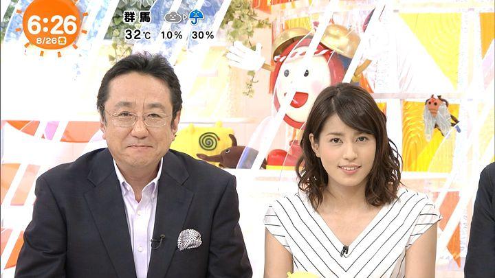 nagashima20160826_16.jpg