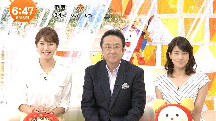 nagashima20160826_17.jpg