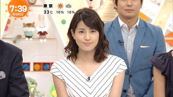 nagashima20160826_18.jpg