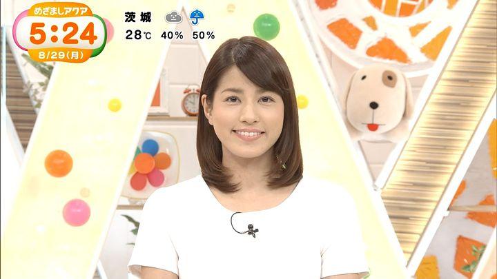 nagashima20160829_01.jpg