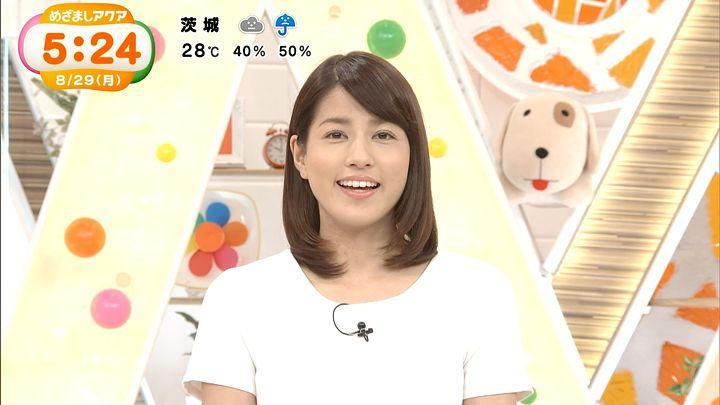 nagashima20160829_02.jpg