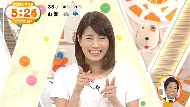 nagashima20160829_03.jpg