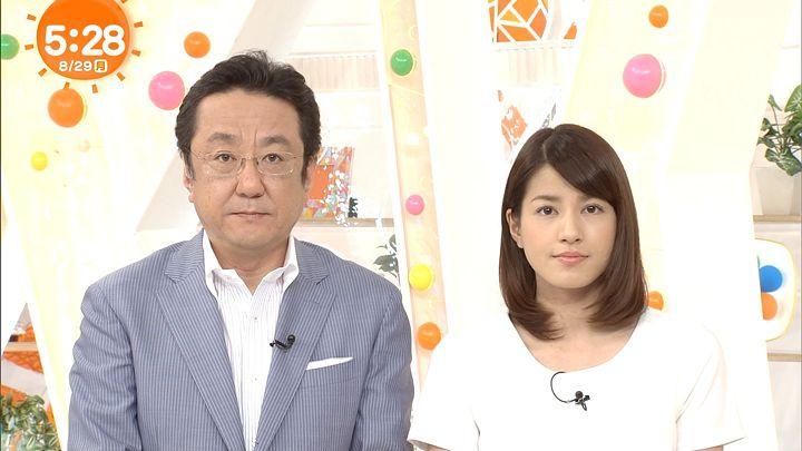 nagashima20160829_04.jpg