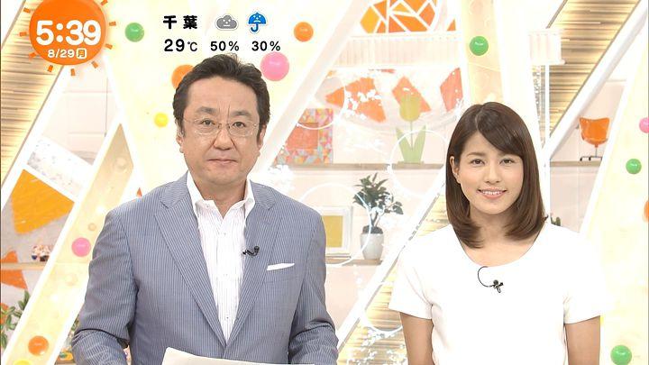 nagashima20160829_05.jpg