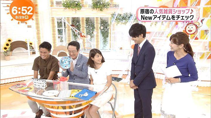 nagashima20160829_10.jpg